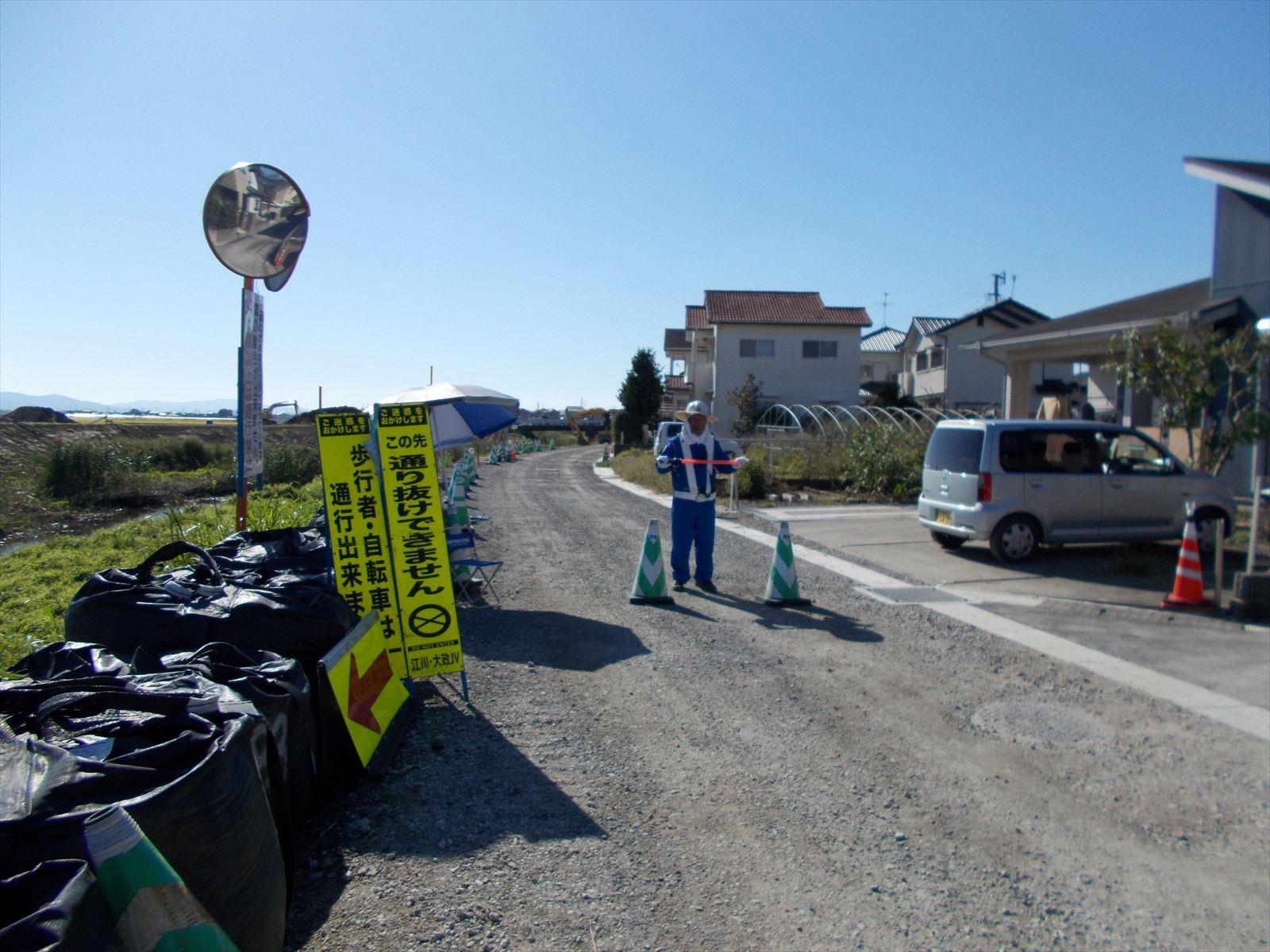 堤防、道路補修工事